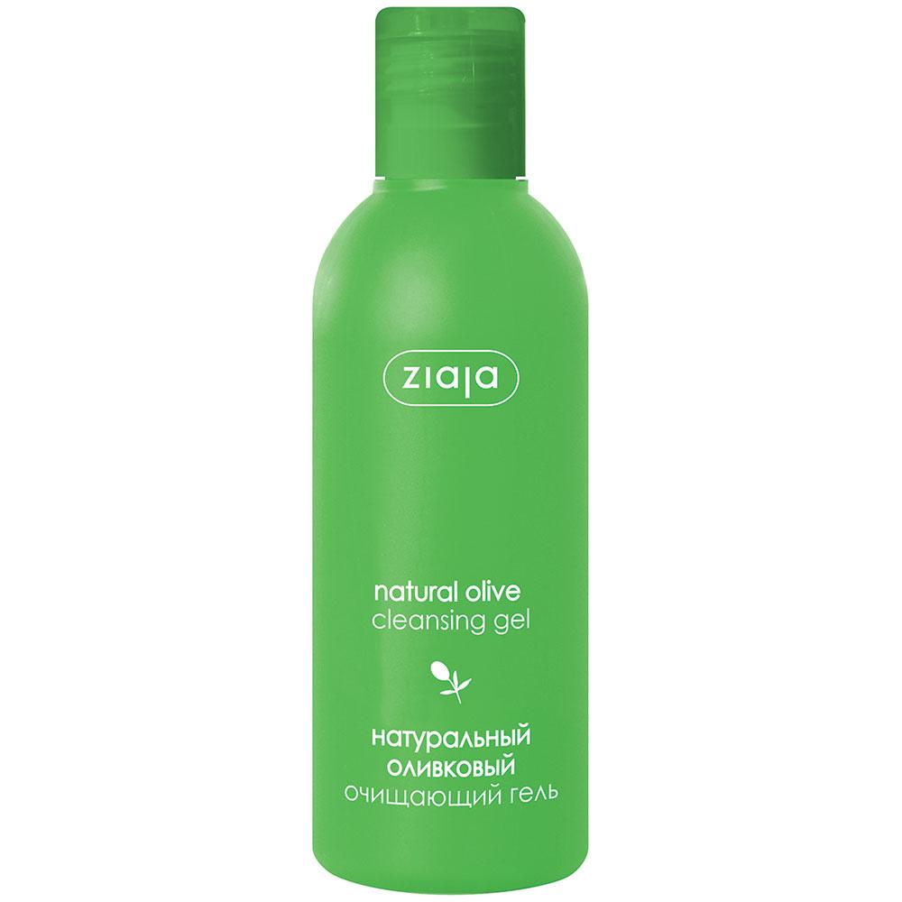 Оливковий очищуючий гель для вмивання обличчя 200 мл