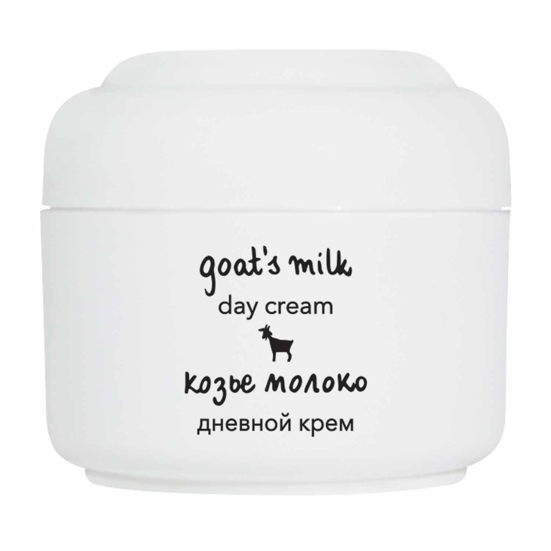 Денний крем Козине Молоко 50 мл