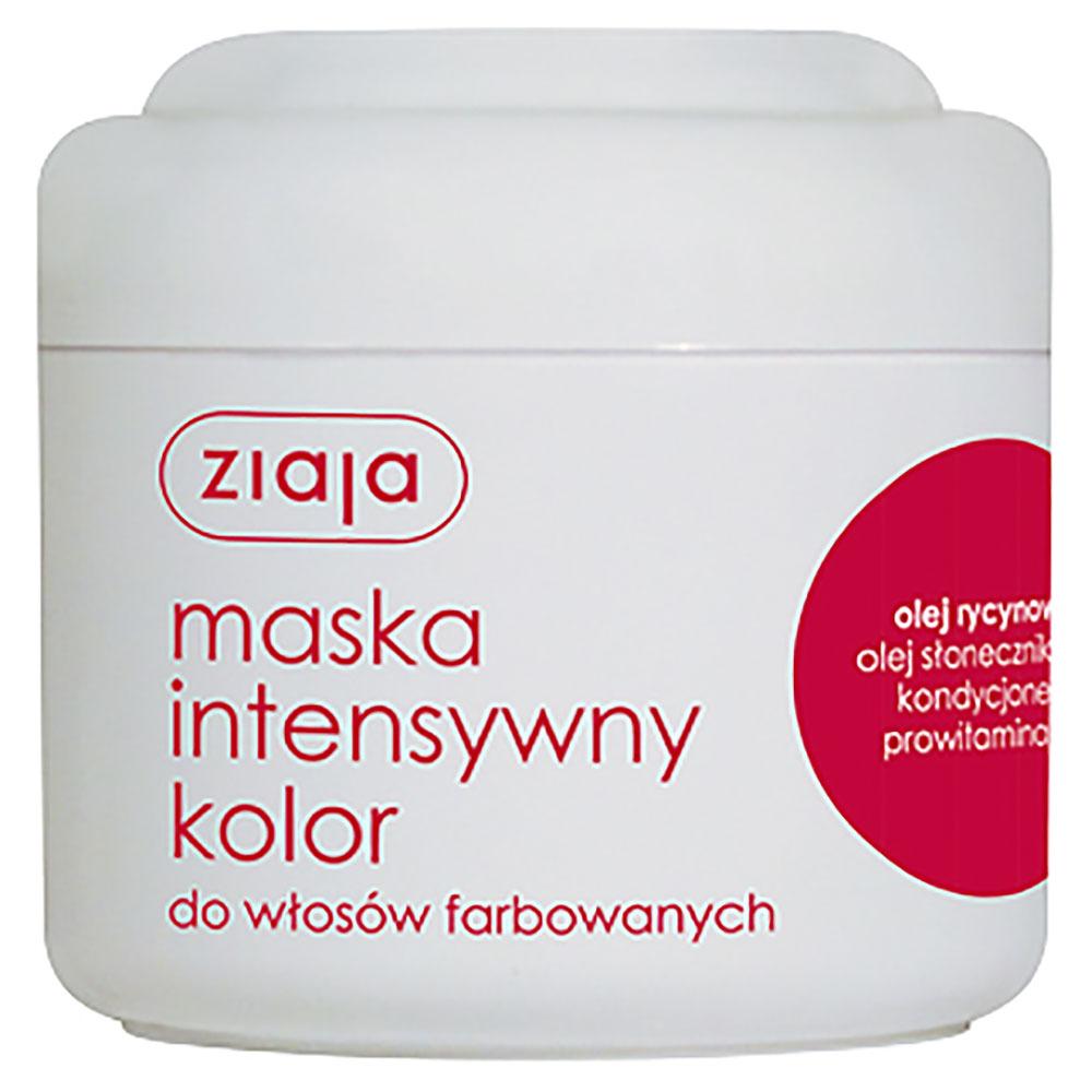 Маска для волос «Интенсивный цвет» с касторовым маслом 200 мл
