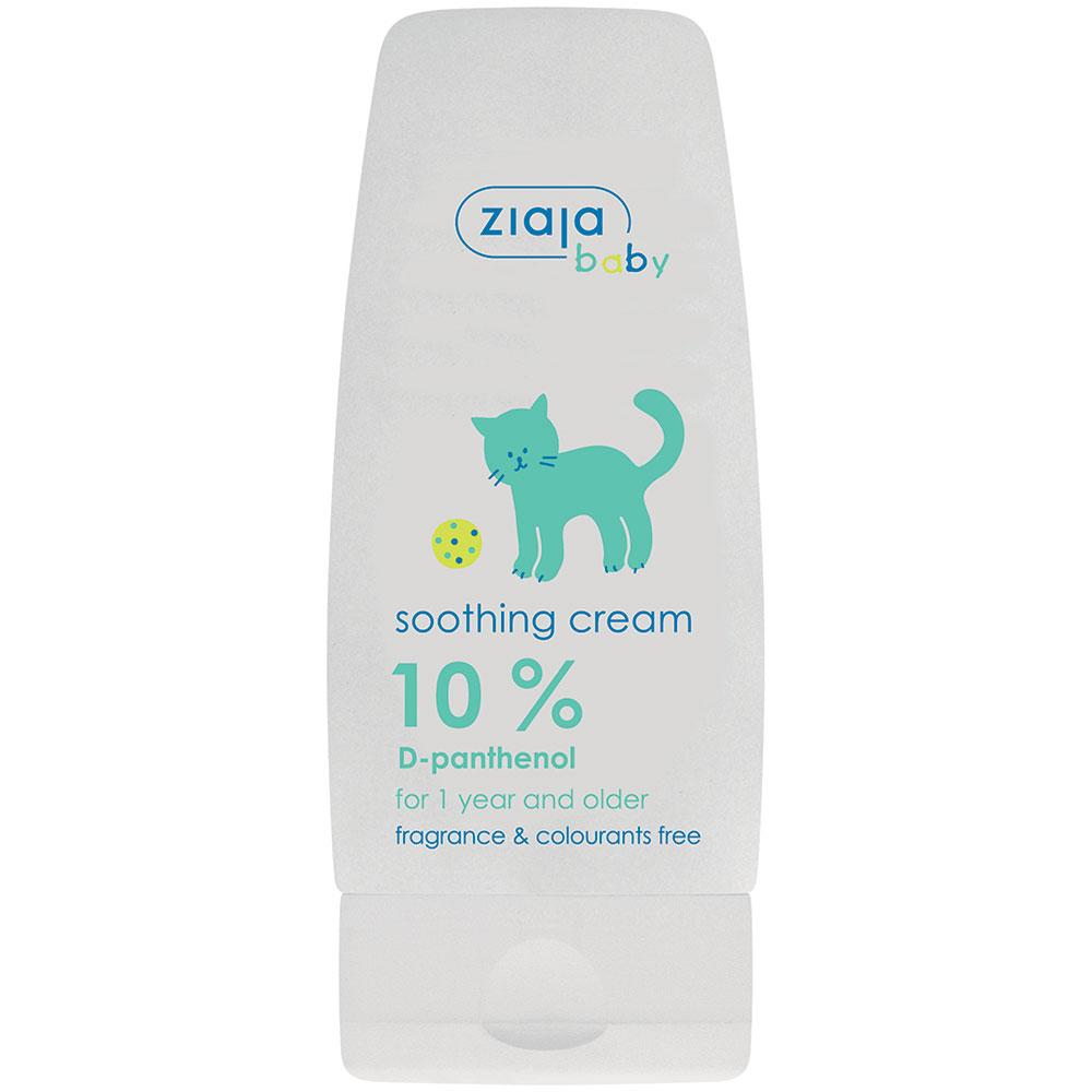 Заспокійливий крем 10% D-пантенол серія ZIAJA BABY 60 мл
