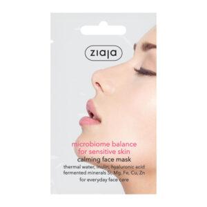 Заспокійлива маска для чутливої шкіри «Мікробіомний баланс» 7 мл