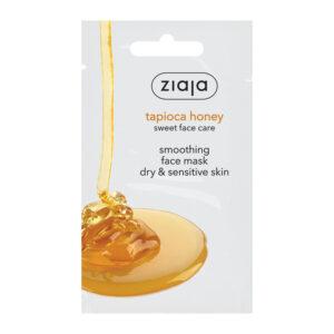 Разглаживающая маска для сухой и чувствительной кожи с медом тапиоки 7 мл